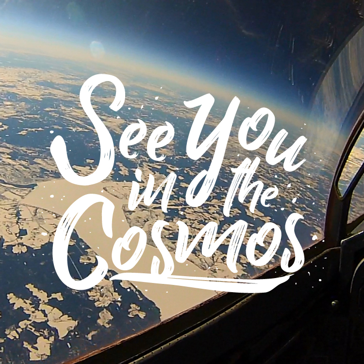誘っちゃおうかな宇宙、成層圏でランデヴー