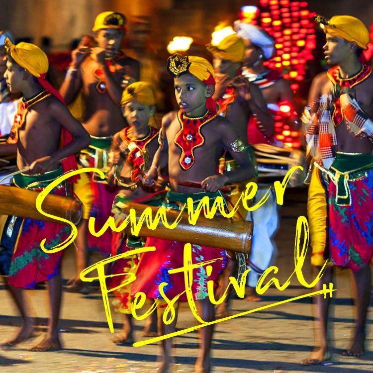 人と町と動物と祭りが溢れる真夏の地球
