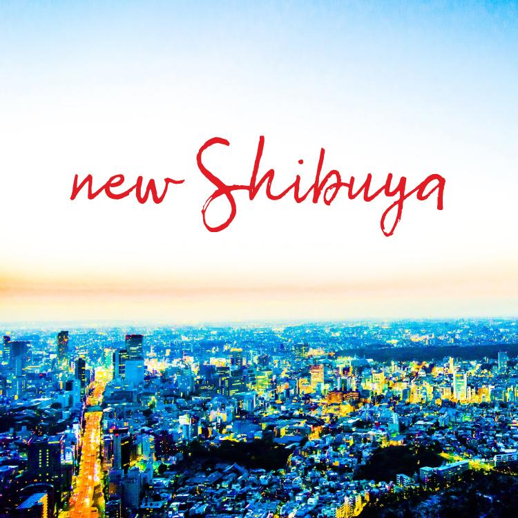いつもとは違う渋谷新しい体験