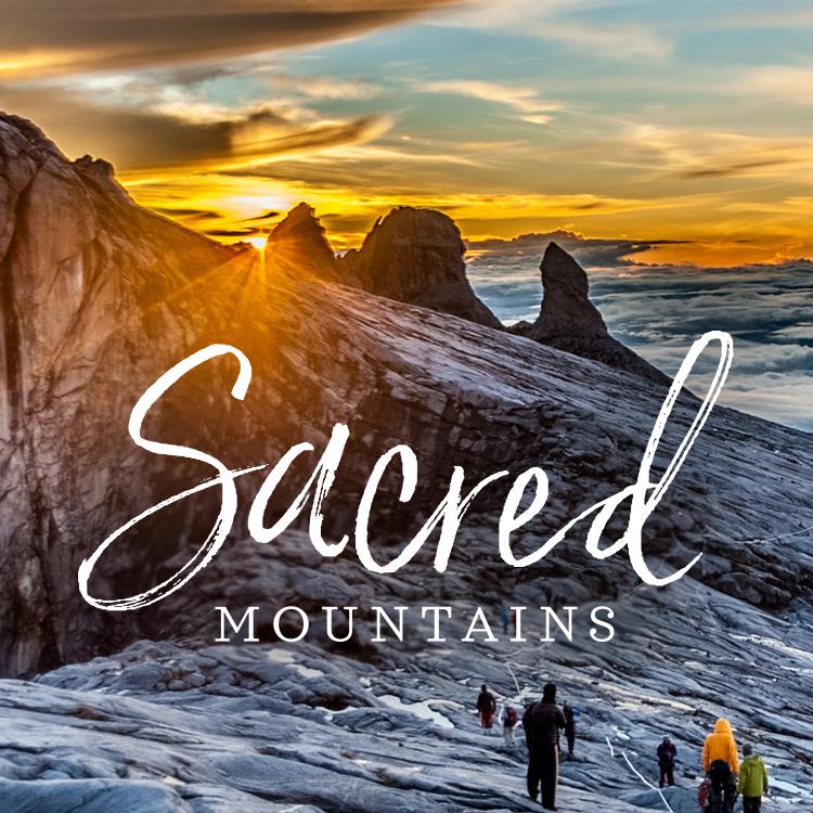 地球の原風景世界の聖なる山々へ