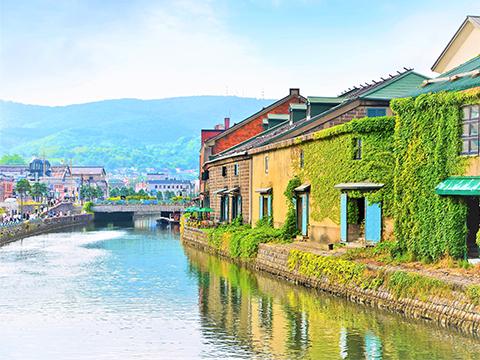 北海道 小樽・積丹 出発の観光・オプショナルツアーはこちらから。