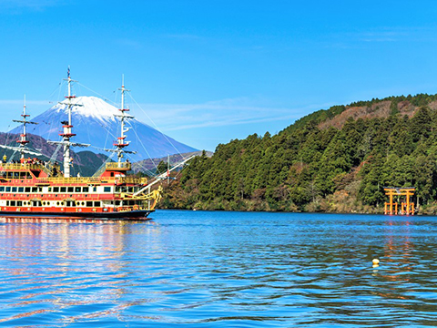 Check out tours and activites from Hakone/ Odawara, Kanagawa(Hakone).
