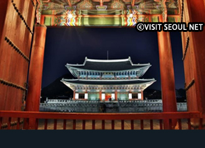 Tours and activites from Seoul, Korea.