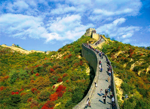 Tours and activites from Beijing, China.