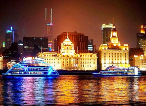 Tours and activites from Shanghai, China.