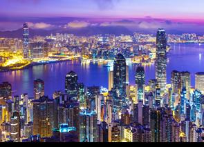 Check out tours and activites from HongKong, HongKong/Macau.