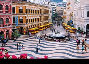 Check out tours and activites from Macau, Asia.