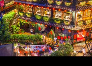 台湾 台北 現地オプショナルツアー