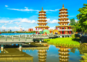 Check out tours and activites from Kaohsiung, Taiwan.