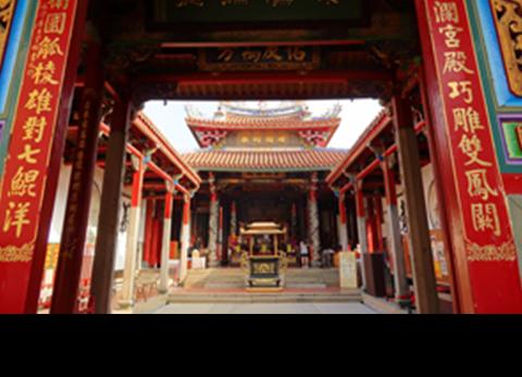 台湾 台南 現地オプショナルツアー
