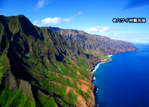 ハワイ カウアイ島 現地オプショナルツアー