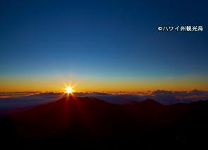 ハワイ マウイ島 現地オプショナルツアー
