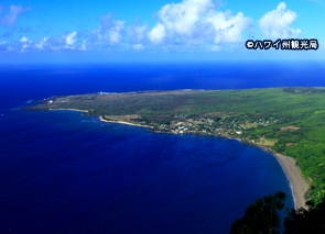 Check out tours and activites from Molokai, Hawaii.