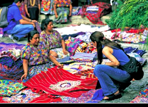 中南米・カリブ海 グアテマラ 出発の観光・オプショナルツアーはこちらから。